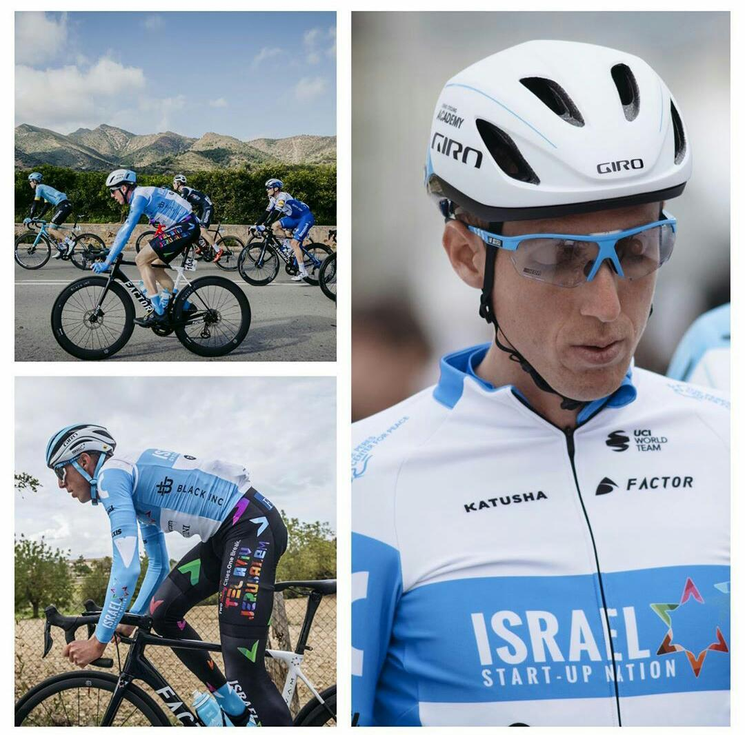 Dan Martin Tour 2020 Ph: noA Toledo Israel Start Up Nation www.ciclismocolombiano.com